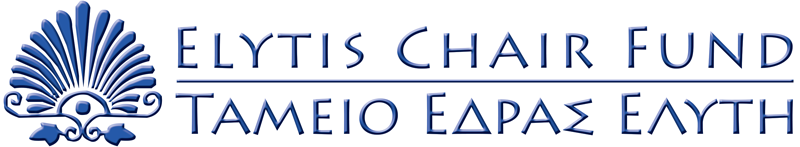 Elytis Chair Fund